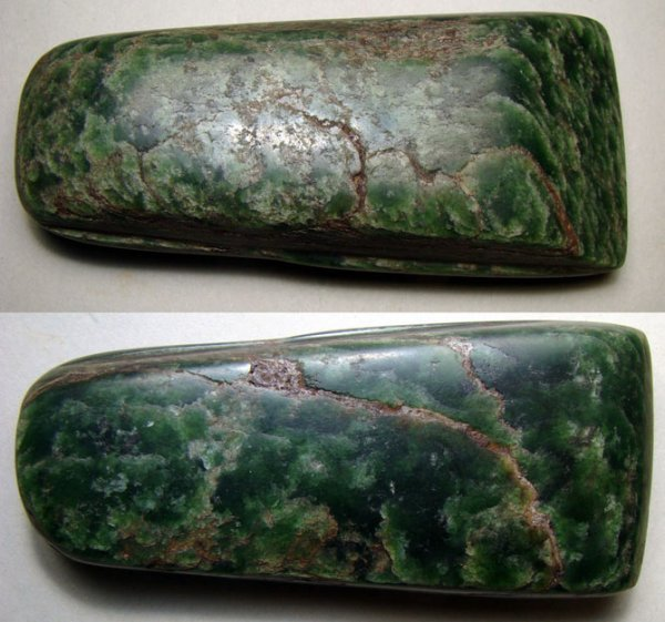 336: MAORI Nephrite jade blade, Te Toki Pounamu. RARE!!
