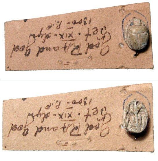 20: New Kingdom, 19th Dynasty,  A STEATITE SCARAB