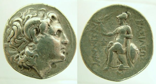 5: Kings of Thrace, Lysimachus. 323–281 B.C. AR Tetradr