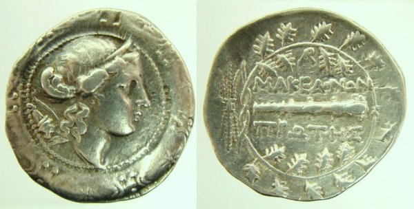 11: Macedon under Rome, First Region. 158–150 B.C. AR T