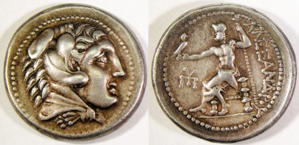 15: Alexander the Great. 336–323 B.C. AR Tetradrachm (1