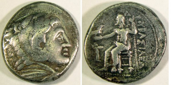 16: Alexander the Great. 336–323 BC.AR Tetradrachm (16.