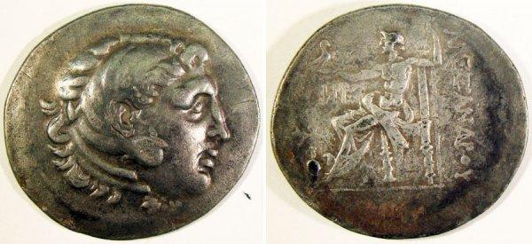 18: Alexander III the Great. 336–323 B.C. AR Tetradrach