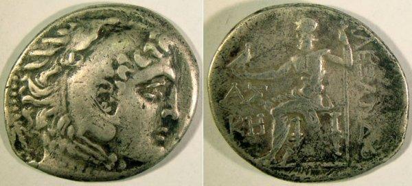 20: Alexander the Great. 336–323 BC. AR Tetradrachm (15
