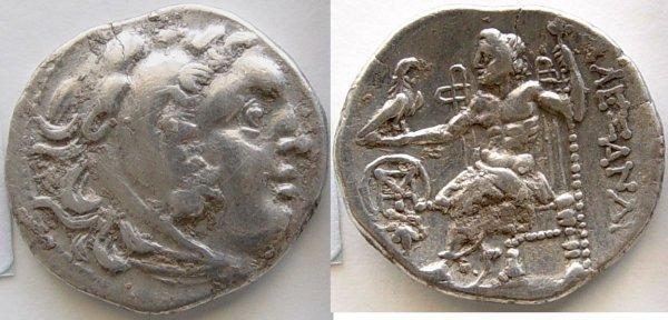 21: Alexander the Great. 336–323 B.C. AR Drachm (4.09g)