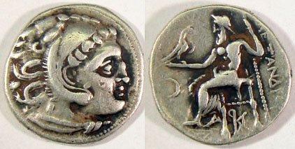 22: Alexander the Great. 336–323 B.C. AR Drachm (4.28g)