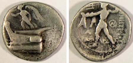 23: Demetrius Poliorcetes. 306–283 B.C. AR Drachm (3.84