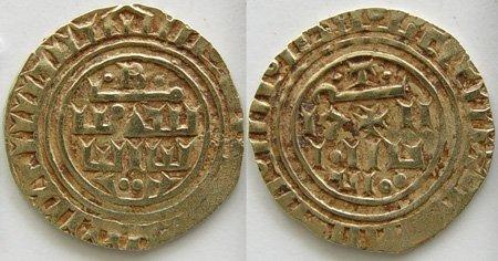 281: Crusaders in the Latin East. 1035–1094 A.D. AV Bez