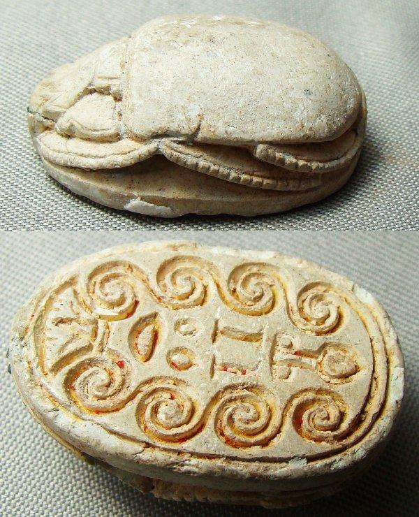 505: Egypt, lovely white steatite scarab