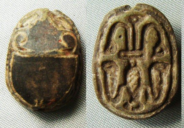 7: Egypt, New Kingdom, 1539-1075BC., a nice dark colore