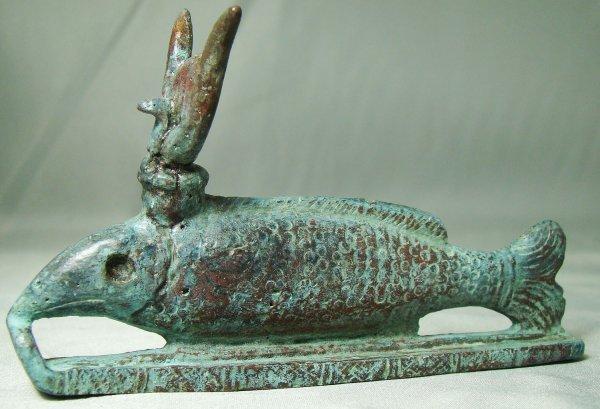 "22: Egypt, XXVI Dynasty, c. 664-525BC, a nice bronze ""o"
