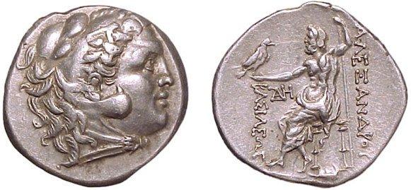 12: Alexander the Great. 336 – 323 BC. AR Tetradrachm,