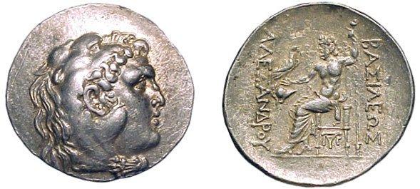 13: Alexander the Great. 336 – 323 BC. AR Tetradrachm,