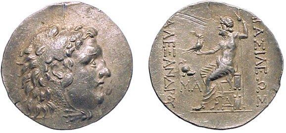 14: Alexander the Great. 336 – 323 BC. AR Tetradrachm,