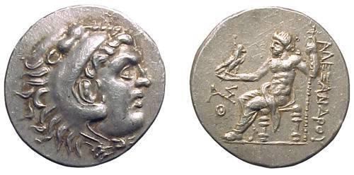 15: Alexander the Great. 336 – 323 BC. AR Tetradrachm,