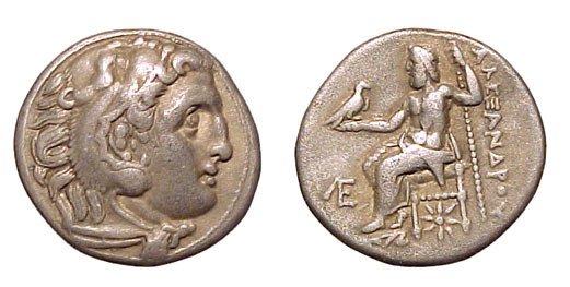 17: Alexander the Great. 336 – 323 BC. AR Drachm, 319 –