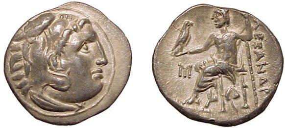 18: Alexander the Great. 336 – 323 BC. AR Drachm, 310 –