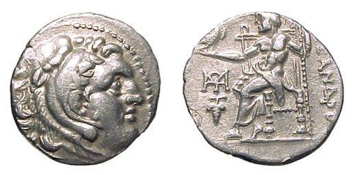 19: Alexander the Great. 336 – 323 BC. AR Drachm, c.290