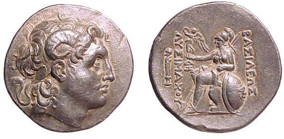 23: Lysimachos. 323 – 281 BC. AR Tetradrachm. Lampsacus