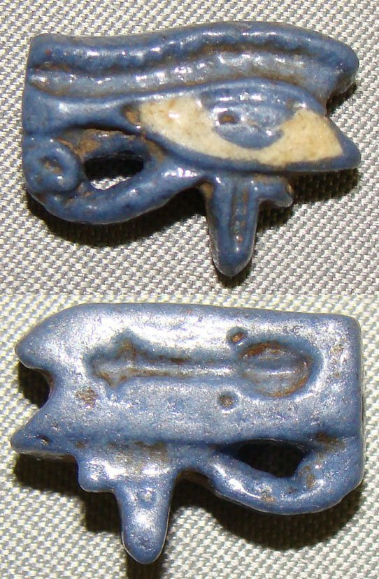 "12: Egypt, Late Period, a mini masterpiece ""eye"""