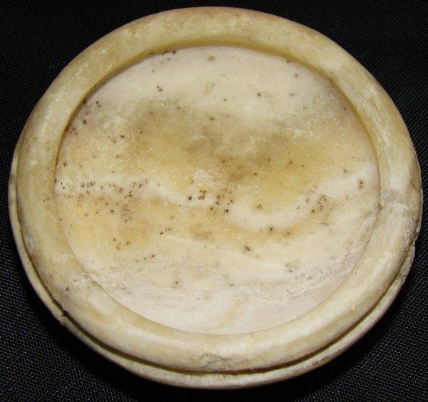 7: Egypt, Early Dynastic,  circular alabaster dish