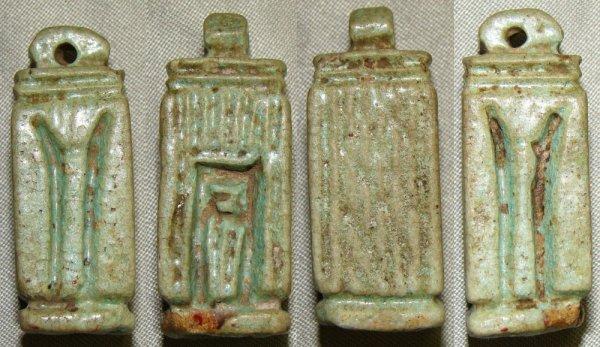 "24: Egypt, Late Period, faience  cobra ""shrine"" amulet"