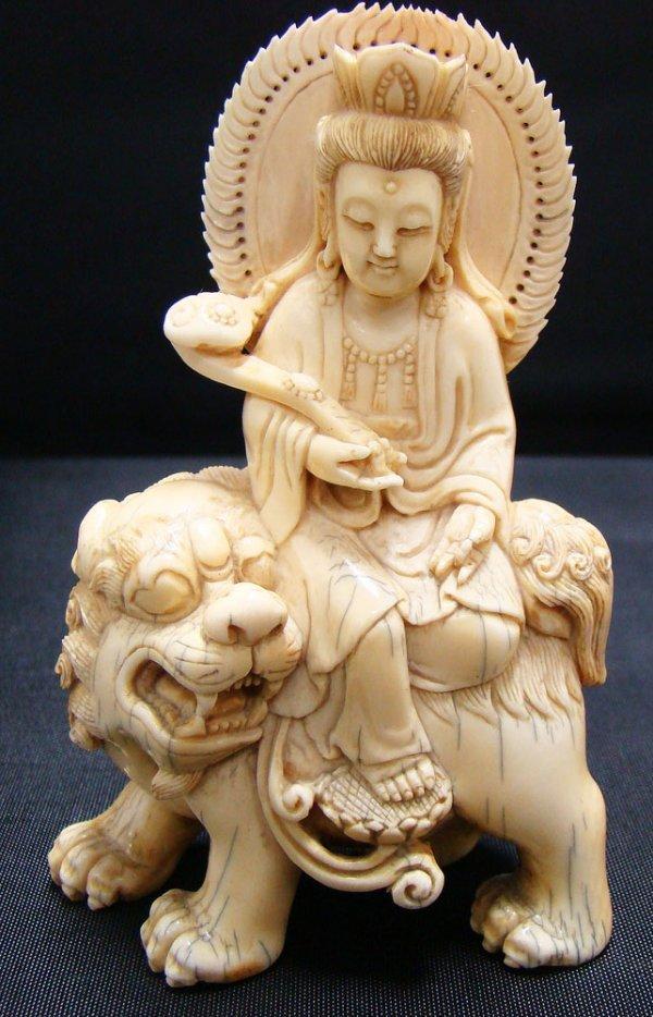 "245: China, an ivory ""Guanyin"", c. Late 18th Century,"