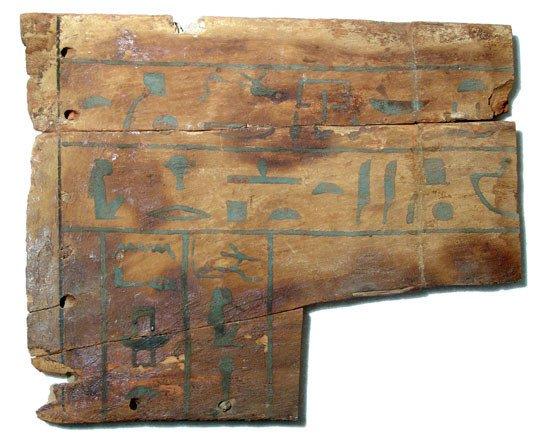 1: Egypt, Middle Kingdom, 12th – 13th Dynasty, 1938 – 1