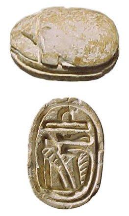20: Egypt, 2nd Intermediate Period, 1630 – 1539 BC. A s