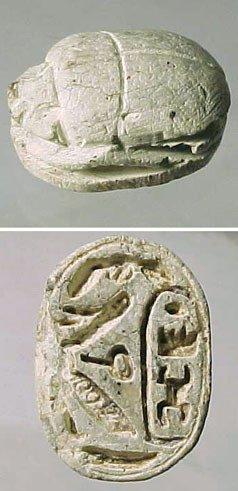 22: Egypt, New Kingdom, Thutmose III, c.1479 – 1425 BC.