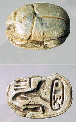23: Egypt, New Kingdom, Thutmose III, c.1479 – 1425 BC.