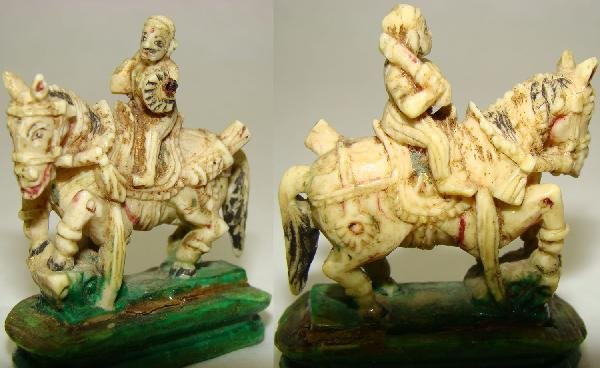 "261: India, Mughal Period, a chess ""knight"" masterpiece"