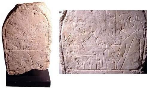 164: New Kingdom, 1570 - 1070 BC. A large lim