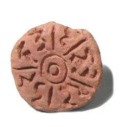 15: Mexico, Olmec, Solar Stamp Seal