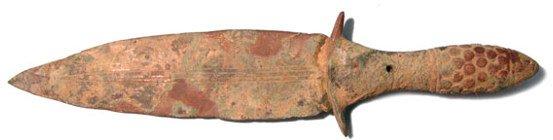 248: Persia, Luristan, Nice Copper Dagger