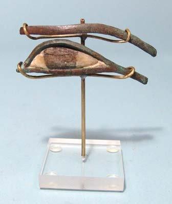 14: Bronze Eye and Brow.