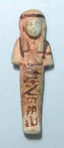 21: Attractive Faience Ushabti. 3rd Int. Period.