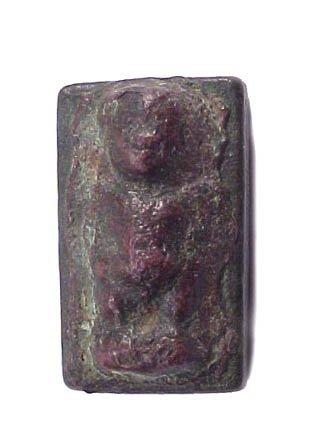 21: HITTITES, c.1500 BC. A bas relief amuleti