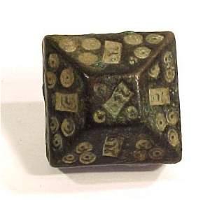 BYZANTINE-ISLAMIC, c. 7th-12th cent. AD.