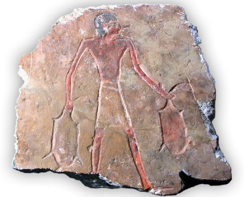 4: 1st Intermediate Period, c.2130 - 1980 BC.