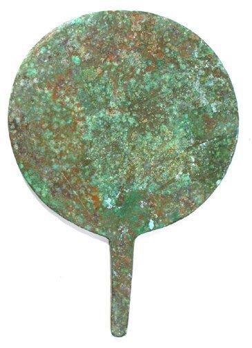 16: Greco - Roman, c.200 BC - 100 AD. A nice