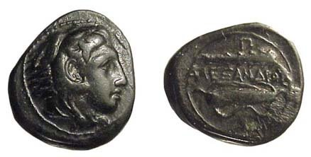 17: Alexander the Great. 336 - 323 BC. AE-18 of c.328 -