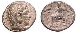 Philip III. 323 - 317 BC. AR Tetradrachm. Babylon M