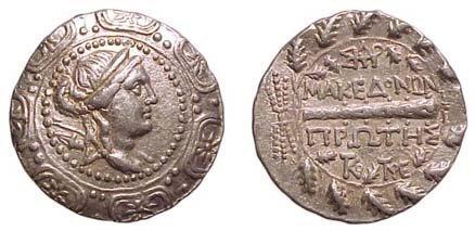 21: Amphipolis, under Rome, c.167 - 70 BC. AR Tetradrac