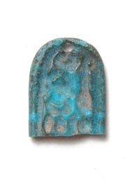 3: Upper portion of inscribed ring bezel, blue glazed w