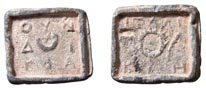 520: Hellenistic square lead weight with crescent