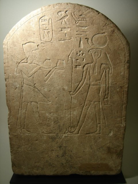 2020: Egypt, Late Period – Ptolemaic Period. XXX Dynast