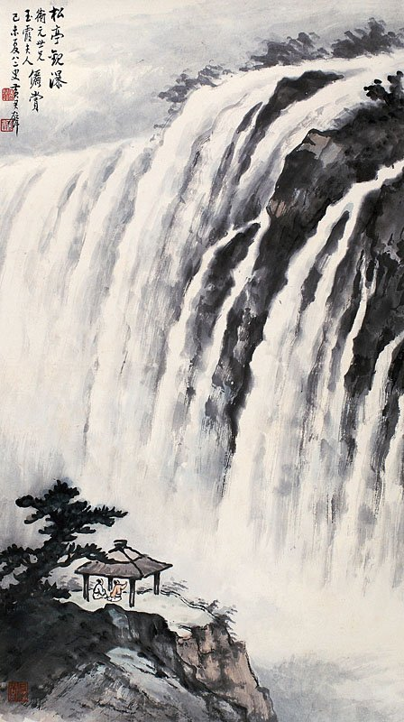 1:  Chinese painting by famous Chinese artist - Huang C