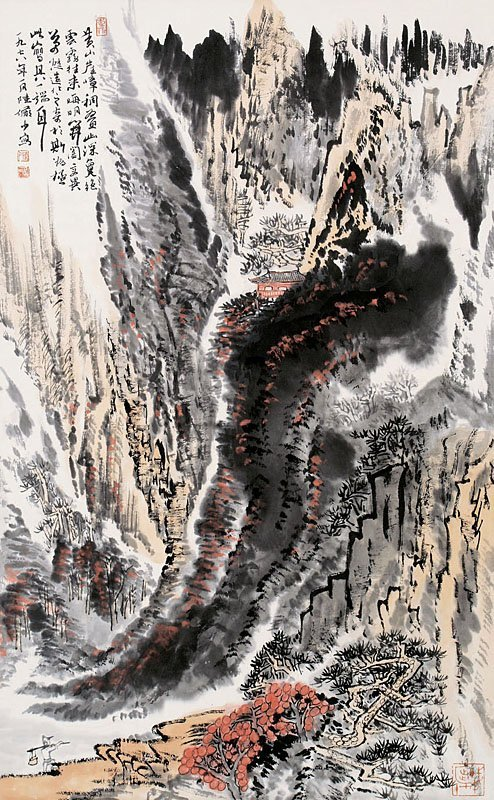 2:  Chinese painting by famous Chinese artist - Lu Yans