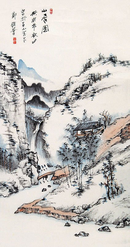 4:  Chinese painting by famous Chinese artist - Zheng W